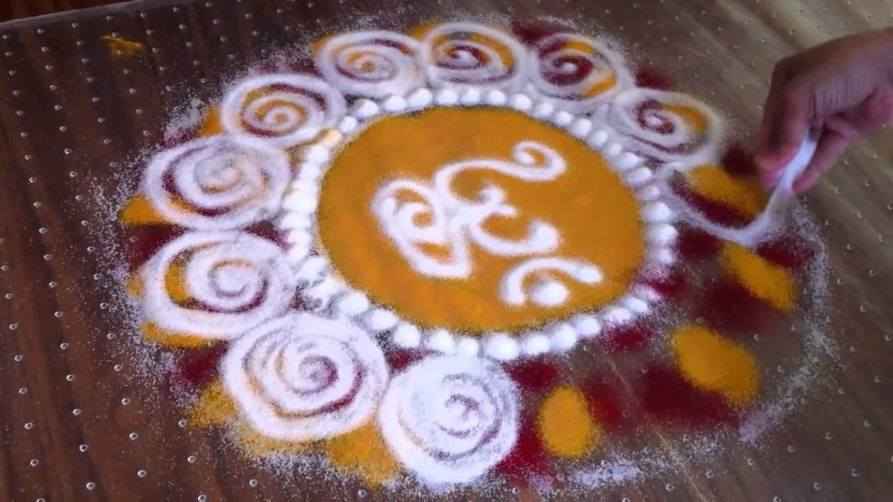 Sanskar Bharti Rangoli - 03 - YouTube