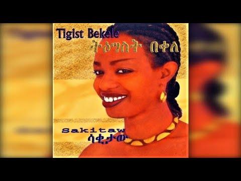 Tigist Bekele - Teretahu ተረታሁ (Amharic)