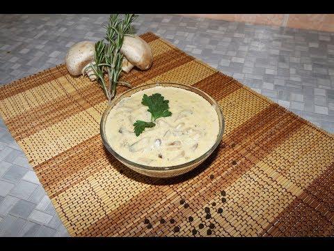 Грибной соус из шампиньонов со сливками