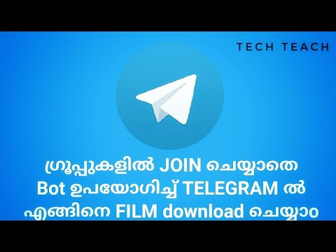 MP4 BOT IN TELEGRAM   HOW TO DOWNLOAD MOVIES IN TELEGRAM USING BOT WITH OUT ANY GROUP    TECH TEACH