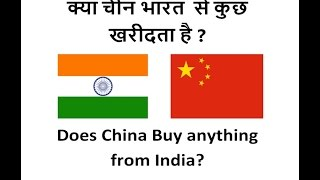 export to China
