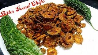 Crispy Bitter gourd Chips Kakarakaya Chips(కాకరకాయ చిప్స్) MP3
