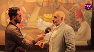 معرض الرسامة الأمريكية  vicky Tesmer  في دار الأوبرا المصرية