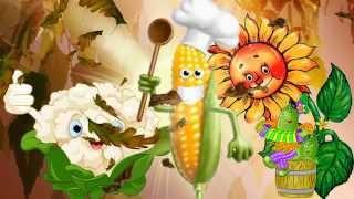 Овощной вальсок  Автор песни Арина Чугайкина