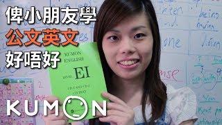 芬尼博客: 《中文學得好,對學英文有益處嗎?》 http://bit.ly/2xCx3De...