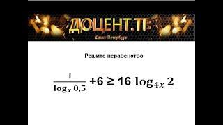 15 задание УРОК 17 ЕГЭ Математика Профиль
