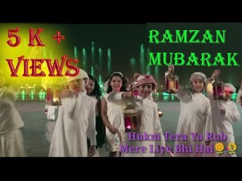 Aya ramzan rehmat wala new edition 2018