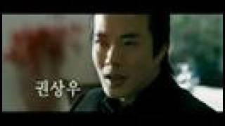 Video Destiny ( 숙명 - Fate ) Trailer (2008) download MP3, 3GP, MP4, WEBM, AVI, FLV Maret 2018