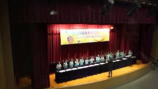 Publication Date: 2019-05-23 | Video Title: 第十四屆校際手鈴比賽金獎隊伍 瑪利諾修院學校(小學部)
