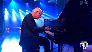 Вечерний Ургант. Людовико Эйнауди / Ludovico Einaudi — «Elegy for the Arctic» (08.09.2017)