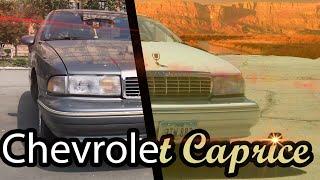 тест-драйв Chevrolet Caprice Classic 1992 | автообзоры от auto chel