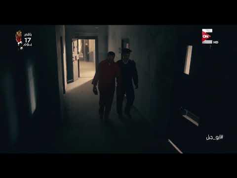 وأخيرا فادي بالبدلة الحمراء داخل زنزانته #أبو_جبل