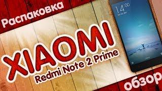 Xiaomi Redmi Note 2 FDD Prime с AliExpress (Доставка из России!)(, 2016-03-14T09:00:00.000Z)