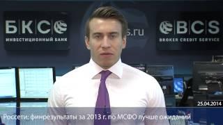 видео Стоит обратить внимание на акции Газпрома