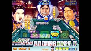 Mahjong PC Part 3