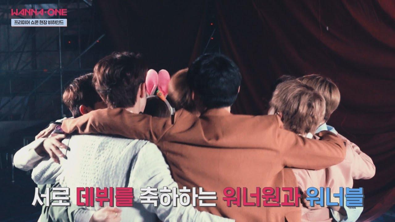 Wanna One Go (설렘가득) 워너원 프리미어 쇼콘 비하인드 170803 EP.0