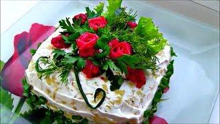 """Салат  """" Генеральский """" / Слоеный салат с курицей и грибами на праздничный стол"""