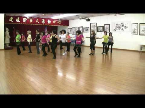 Cumbia Amore -Line Dance (Demo & Teach)