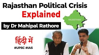 Rajasthan Political Crisis 2020 - Role of Governor explained, Current Affairs 2020 #UPSC #IAS