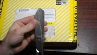 Unboxing (розпакування)