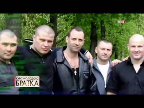 Лаврен криминальный авторитет ульяновск фото