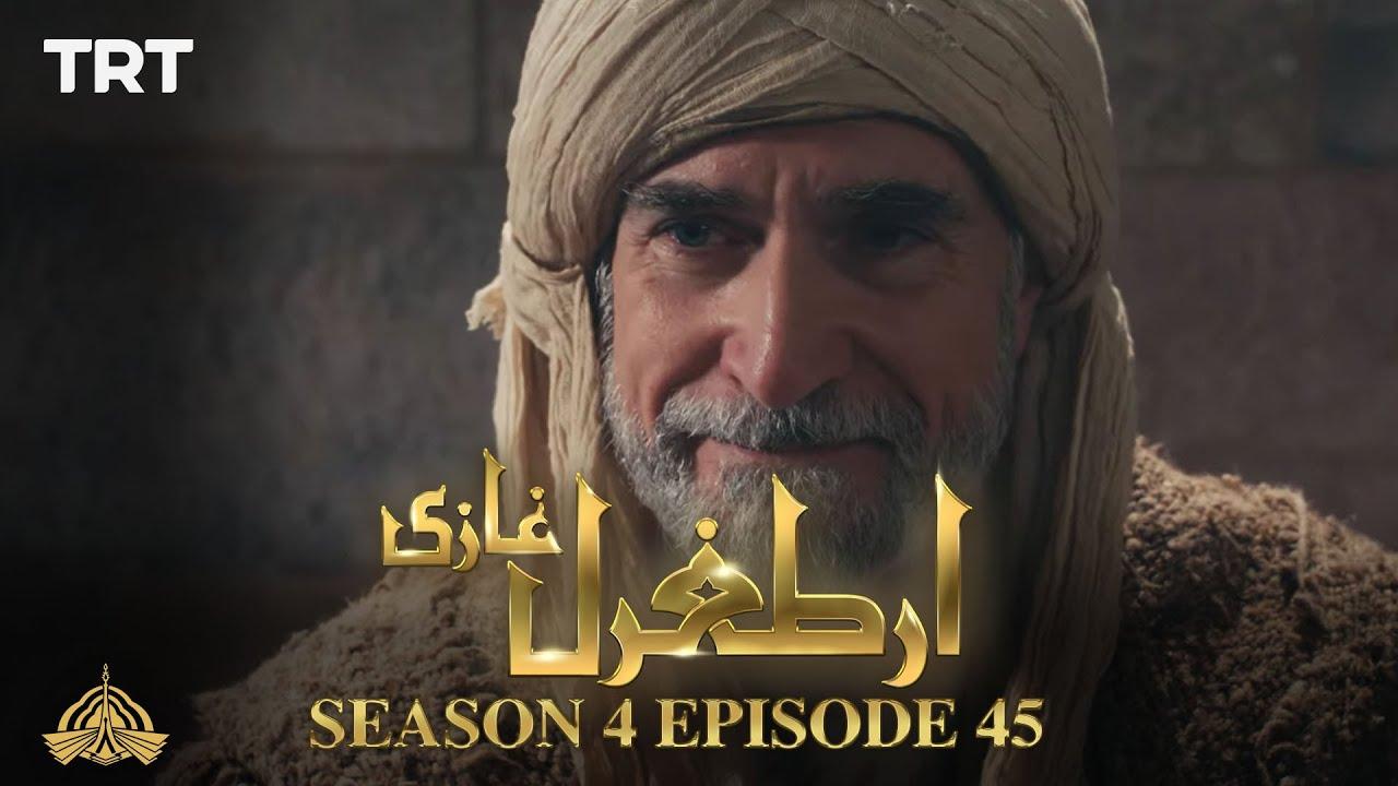 Ertugrul Ghazi Urdu | Episode 45| Season 4