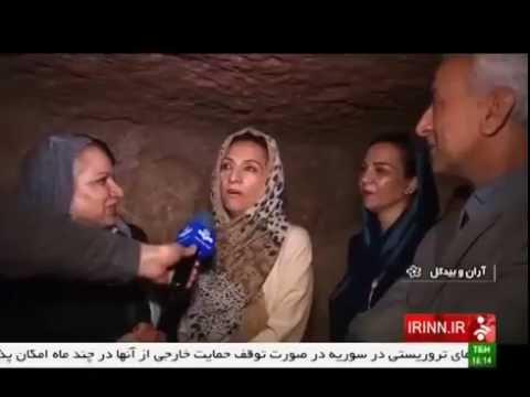 Iran Aran & Bid-Gol county, Underground ancient city شهر باستاني زيرزميني آران و بيدگل ايران