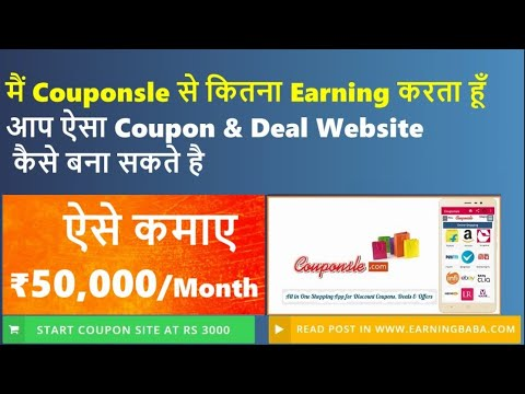 Earn Money Online With Affiliate Marketing (How To Create Coupon Website In WordPress 2020)