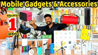 Start 1 Rs Smart Gadgets & Moblie Accessories Wholesale / Delivery Available / Nanga Romba Busy