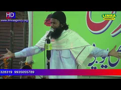 Qari Sohrab Qadri 12, October 2017 Jais Shareef HD India