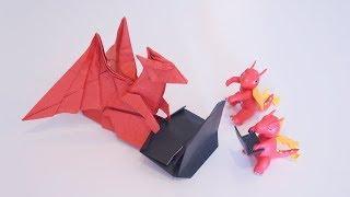 Origami MSI's Lucky Doll Dragon (Henry Pham)