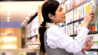 株式会社Misumi(本社:鹿児島)の企業CMです。 コンセプトは、「時代を...