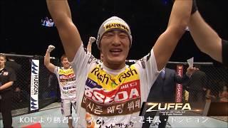 【UFC】今週のイチオシKO:キム・ドンヒョン vs. ジョン・ハザウェイ