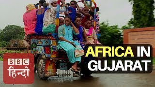 Video The African Village In Indian State Gujarat : BBC Hindi download MP3, 3GP, MP4, WEBM, AVI, FLV Juli 2018