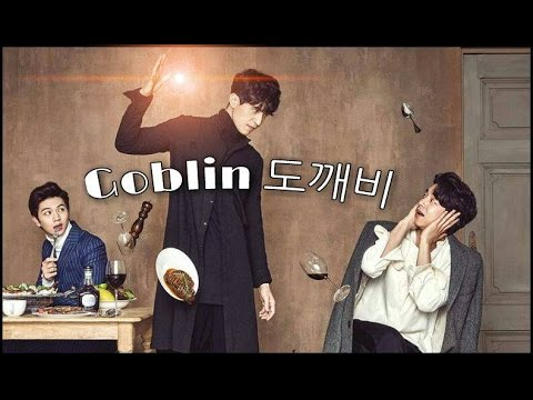 [ENGSUB] [도깨비]GOBLIN FUNNY MOMENTS | HUMOR |