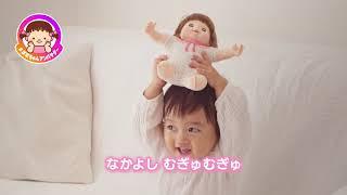 マシュマロぽぽちゃん TVCM