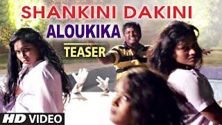 Video Shankini Dakini Video Song (Teaser)   Aloukika   Manoj Nandam, Srimitra download MP3, 3GP, MP4, WEBM, AVI, FLV Mei 2018