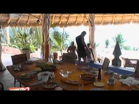Каникулы в Мексике 2 - 07.03.12 (2 сезон 3 серия)