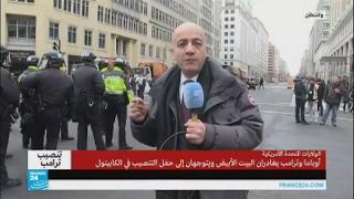 الشرطة الأمريكية تطلق قنابل مسيلة للدموع ضد المتظاهرين
