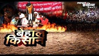 किसानों को कर्ज से मुक्ति कैसे मिल सकती है?, क्या किसान ...   Badi Khabar   News India  