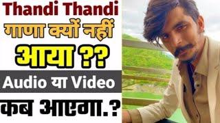 GULZAAR CHHANIWALA - THANDI THANDI | Latest Haryanvi New Song  2020 | GULZAAR Chhaniwala Song Updats