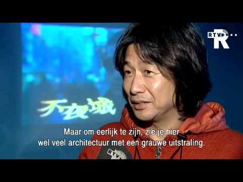 International Film Festival Rotterdam Dag 1