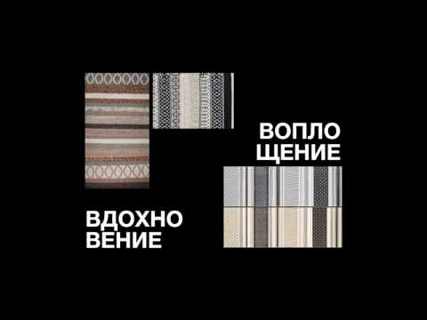Marmo Non Marmo - Isolutions by Imola - Tiles full of Life - Tutorial – RU
