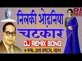 New Jai Bhim Dj Songs  Nilaki Odhaniya Chatkar  Full Bass And Tuing Mix  Dj Ravi Babu Hitech