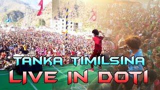 Tanka Timilsina LIVE  in Doti डोटी महोत्सब मा टंक तिमिल्सिना को बब्बाल डान्स अनि बब्बाल गीत