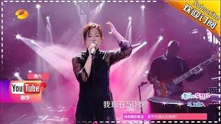 《歌手2017》20170121预告:首发歌单大曝光 首战金曲谁将夺冠?【湖南卫视官方频道】