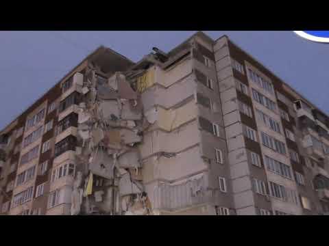 В связи с трагедией в Магнитогорске 31.12.2018 - Взрыв газа в Ижевске 9.11.2017 для сравнения