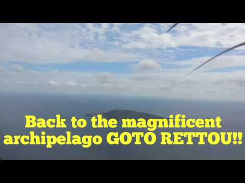 "Remote islands in Japan)Back to the magnificent archipelago""GOTO islands""(五島列島行き#1(ENG SUB)"