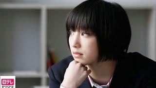 何度も同じ女の子にフラれている金子(岡山天音)は、クラスの女子・瀬...