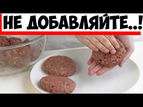 Секреты приготовления котлет: неопытные хозяйки добавляют этот ингредиент!